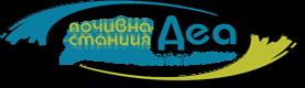 Бунгала Деа – Ахтопол